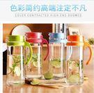 玻璃水壺大容量涼水壺冷水壺玻璃耐高溫茶壺...