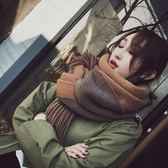 圍巾女冬季韓版百搭長款秋冬加厚披肩保暖針織毛線學生春秋圍脖新 台北日光