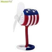 MasterPal Telego Fan 隨身防水多功能芳香風扇-美國 國旗款 隨身風扇 強強滾