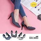 [Here Shoes]跟鞋-MIT台灣製OL珠光面料側簍空舒適設計高跟7.5cm細跟尖頭包鞋高跟鞋─KT8901