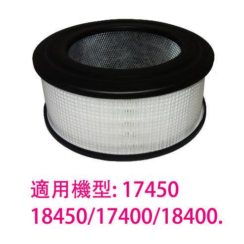 適用Honeywell空氣清淨機18400/18450/17400/17450 HEPA濾心 規格同22500 送2組加強型活性碳濾網