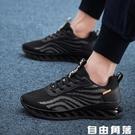 跑步鞋 男鞋夏季透氣韓版休閒男士網面運動跑步鞋刀鋒百搭旅游鞋子男潮鞋 自由角落