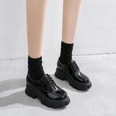 漆皮厚底小皮鞋女英倫風松糕鞋2020新款系帶黑色增高單鞋 FX4088 【科炫3c】