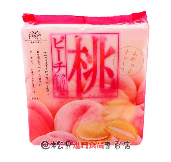 《松貝》柿原白桃蛋糕8入150g【4901554035974】ba31