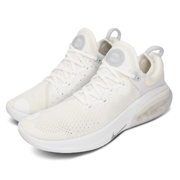 Nike 慢跑鞋 Wmns Joyride Run FK 白 銀 女鞋 編織鞋面 運動鞋 【ACS】 AQ2731-105