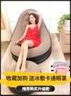 懶人沙發充氣沙發單人沙發臥室小沙發簡約榻榻米躺椅便攜椅子LX 智慧 618狂歡