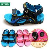 【錢豪童裝童鞋】母子鱷魚磁扣涼拖鞋(30~36號)