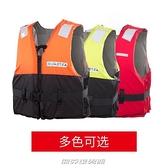 【快出】釣魚磯釣成人救生衣輕便便攜大浮力馬甲專業船用水上浮力背心大人
