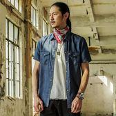 夏季男士牛仔短袖襯衫日系復古襯衫