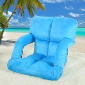 懶人沙發扶手床上椅可折疊靠坐椅塌塌米