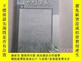 二手書博民逛書店藝術百家罕見2015年第5期總第146期Y25473