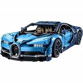 【南紡購物中心】【LEGO 樂高積木】科技系列 Technic -超跑布加迪凱龍 Bugatti Chiron