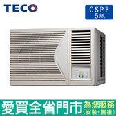 TECO東元11-13坪MW56FR1右吹窗型冷氣空調_含配送到府+標準安裝【愛買】