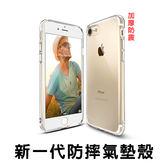 防摔空壓殼 iphone7 7S 8 iphoneX 6 6s plus S8 S9 S8+ S9+ note8 S7 氣囊 手機殼 透明 氣墊殼 保護殼 冰晶盾