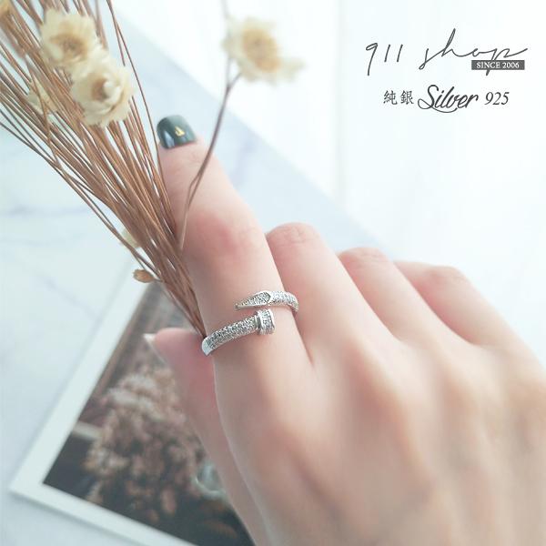 Hoax.925純銀滿鑽釘子開口式戒指【s346】911 SHOP