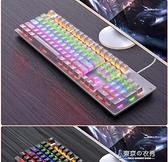 鍵盤青軸黑軸茶軸游戲電競專用蒸汽朋克打字機