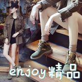 【618好康又一發】短靴 馬丁靴女韓版春秋款英倫風