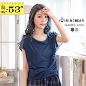 T恤--甜美淘氣鄰家系女孩圓領斜口袋貓咪印圖飛鼠連袖拼接寬版T恤(白.藍XL-5L)-U379眼圈熊中大尺碼