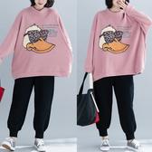 適合胖女人穿的打底衫顯瘦大碼女裝秋冬新款洋氣減齡韓版寬鬆衛衣 年底清倉8折