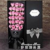 香皂肥皂花禮盒生日浪漫韓國創意高檔仿真玫瑰花束表白送女生朋友igo  麥琪精品屋