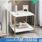 小茶几圓桌輕奢茶幾小戶型沙發邊幾家用客廳簡約現代創意桌子迷你小茶幾LX 雲朵走走