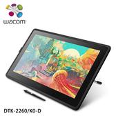 【Wacom】Cintiq 22 手寫繪圖液晶顯示器 (DTK-2260/K0-D)