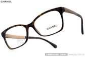 CHANEL 光學眼鏡 CN3332 C714 (琥珀-金) 仕女經典優雅簡約款 # 金橘眼鏡