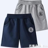 男童短褲韓版兒童中大童休閒運動褲小孩夏季中褲薄款『快速出貨』