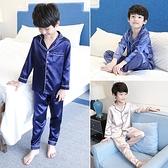 兒童睡衣男童家居服薄款長袖冰絲套裝中大童10春秋12夏季15歲男孩 夢幻鋪子