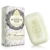 『Nesti Dante』義大利手工皂 70周年典藏紀念版-鉑金菁萃皂 250g × 漾小鋪 ×