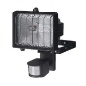 Garrison防盜器材 批發中心  車道.停車場管制系統  紅外線自動感應燈 LK-R2  感應器 偵測器