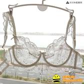 性感內衣 蕾絲文胸女性感內衣套裝超薄款無海綿透明胸罩顯小薄款【happybee】