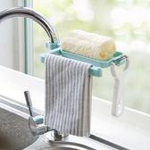 免打孔水龍頭置物架 廚房用品水池塑料收納架水槽海綿抹布瀝水架