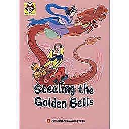 簡體書-十日到貨 R3Y【美猴王叢書---計盜紫金鈴 Monkey Series---stealing the Golden ...