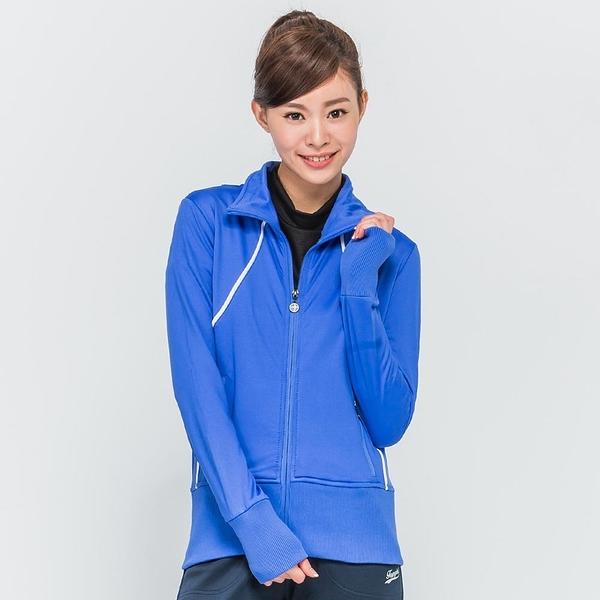 TOP GIRL 立領剪接外套-中藍