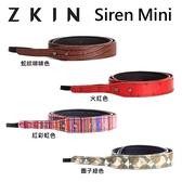 3C LiFe ZKIN Siren mini 相機帶 減壓背帶 相機背帶