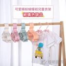 【珍昕】【10入組】可愛繽紛蝴蝶結兒童衣架 ~顏色隨機(長約29x寬約17cm)/衣架/晾衣架/曬衣架