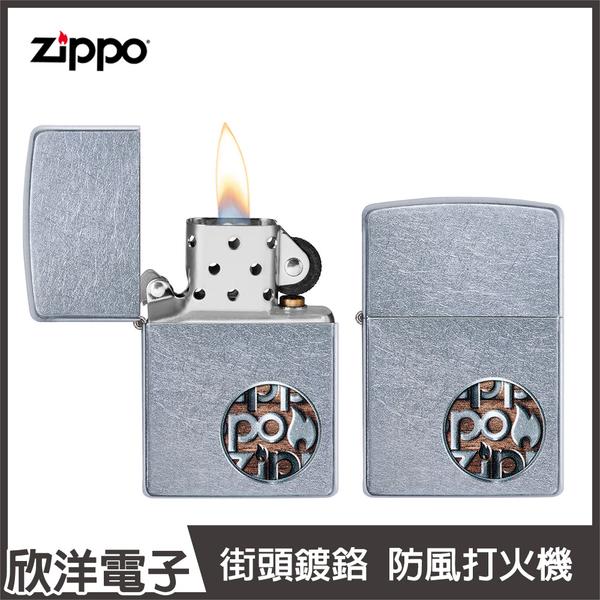 Zippo Street Chrome/Color lmage 防風打火機 (29872)