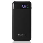 Gigastone Type-C PD3.0 行動電源-黑【愛買】