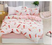 年終慶85折 網紅純棉全棉四件套女被套床單1.5m米學生宿舍單人床上用品三件套 百搭潮品