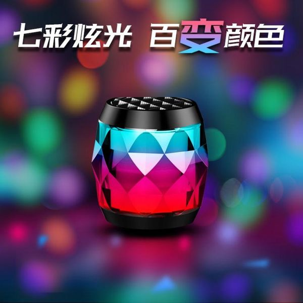JERX無線藍芽小音箱新款七彩燈3D環繞重低音戶外便攜式閃光迷你小鋼炮手機音響響 三角衣櫃