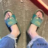 拖鞋男夏外穿日系情侶一字拖防滑浴室【毒家貨源】