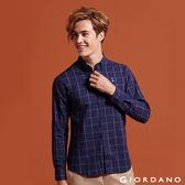 【GIORDANO】男裝經典刺繡彈力牛津紡長袖襯衫-70 海軍藍X白色格子