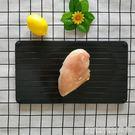 解凍板 急速閃電解凍板物理解凍牛排肉類海鮮冰凍食物0耗能廚房家用 晶彩生活