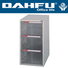 DAHFU 大富   SY-A4-W412L   特大型抽屜綜合效率櫃-W278xD330xH582(mm) / 個
