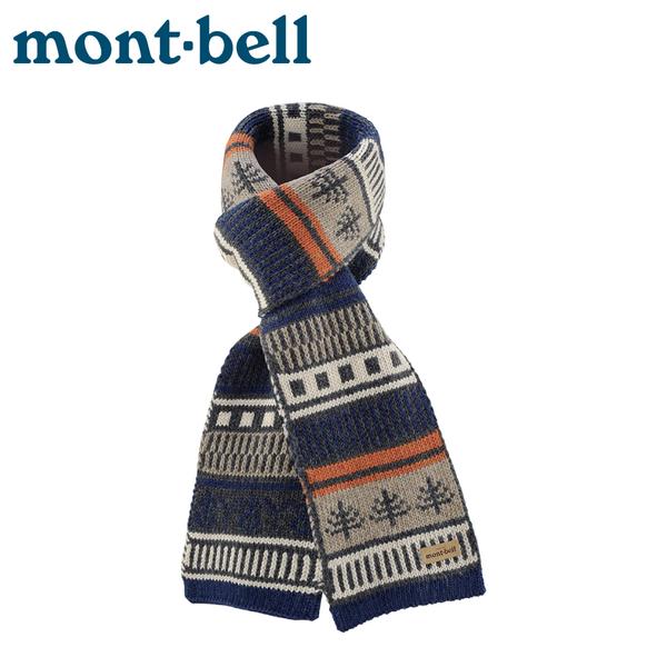 【Mont-Bell 日本 knit highland muffler forest 圍巾《藍》】1108896/針織羊毛圍巾