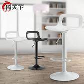吧台椅 現代簡約高腳凳酒吧椅子 靠背吧凳旋轉升降高凳子家用吧椅 快速出貨 交換禮物
