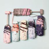 雨傘太陽傘遮陽傘折傘小巧便攜口袋防曬傘黑膠防紫外線遮陽傘迷你超小輕五折傘女