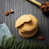 無麩質餅乾 微曼莉纖纖餅杏仁口味(6包/盒)