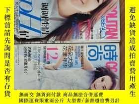 二手書博民逛書店罕見時尚雜誌(2012年第4期2冊)封面人物:湯唯Y250075
